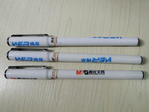 د قلم چاپ حل